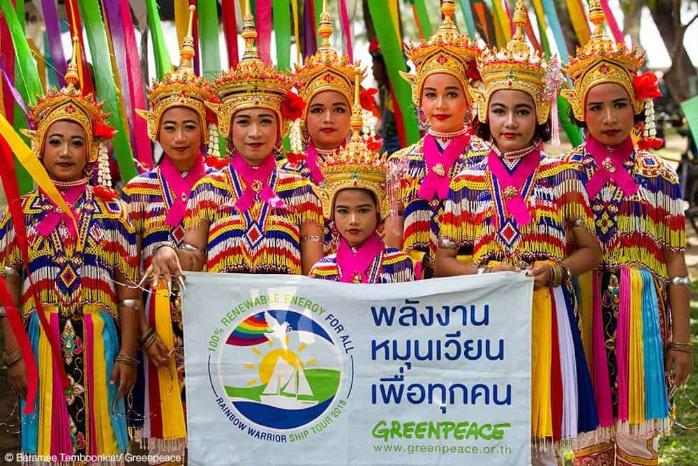 rainbow warrior thailand